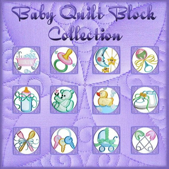 Baby Quilt Block Collection - macchina ricamo disegni