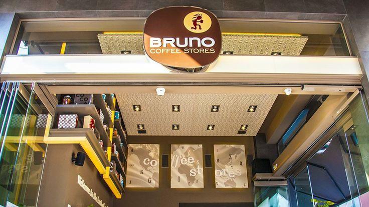 Bruno Coffee Store Volos