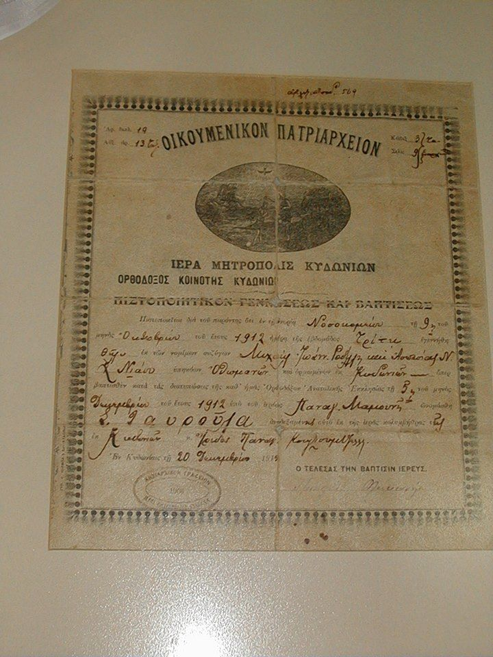 A birth and christening certificate from Ayvali