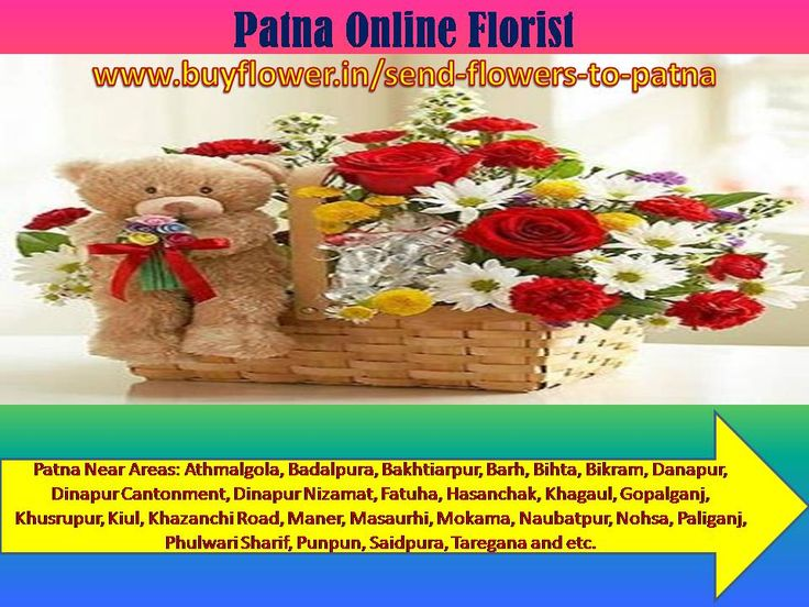 Patna Flowers delivery option is available here Athmalgola, Badalpura, Bakhtiarpur, Barh, Bihta, Bikram, Danapur, Dinapur Cantonment, Dinapur Nizamat, Fatuha, Hasanchak, Khagaul, Gopalganj, Khusrupur, Kiul, Khazanchi Road, Maner, Masaurhi, Mokama, Naubatpur, Nohsa, Paliganj, Phulwari Sharif, Punpun, Saidpura, Taregana and etc. If you want to send flowers to patna in any events and more gifts also so you can delivers Patna flowers delivery. Online Florist Patna Is best Florist in Patna.