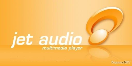 JetAudio Plus (Todas las Versiones)