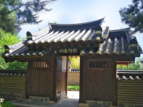 Siheyuan Traditional Chinese Courtyard House Google