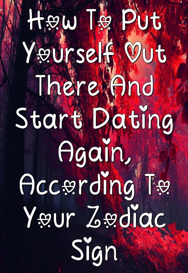 Put yourself out there dating