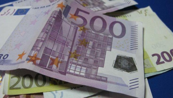 Σχολικό Eπίδομα300 ευρώ Eτησίως για κάθε παιδί-μαθητή Yποχρεωτικής Eκπαίδευσης