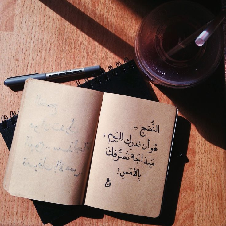 "donia-alshetairy: ""هناك سنين تمر بنا دون ان نشعر ..وهناك ايام تحفر ذكرياتها لتسكننا مابقي لنا من حياة.. """