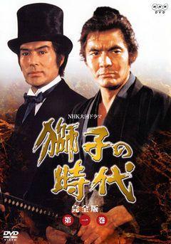 Shishi no Jidai獅子の時代