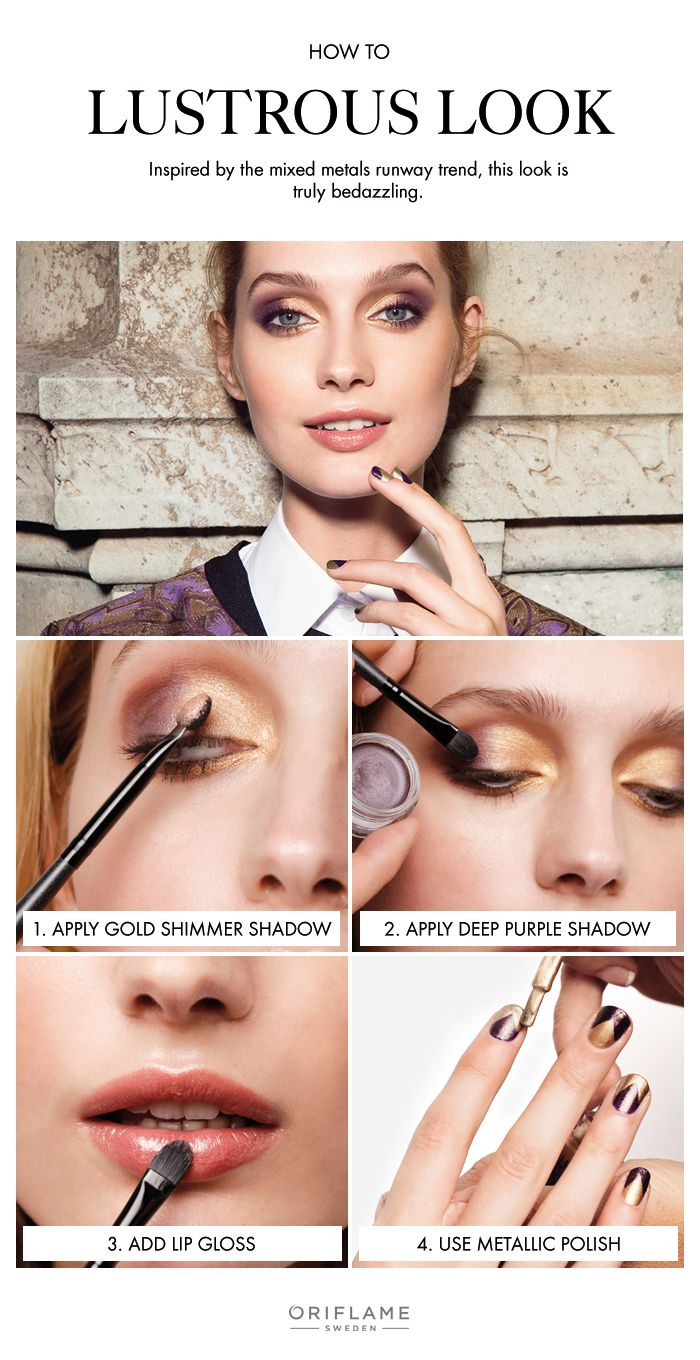 For a truly bedazzling look inspired by the mixed metals trend seen on the runway, we recommend shimmering gold and deep purple eyes, nude lips, luminous skin and art deco nails.