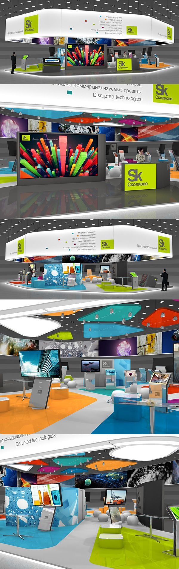 Sk exhibition stand on Behance