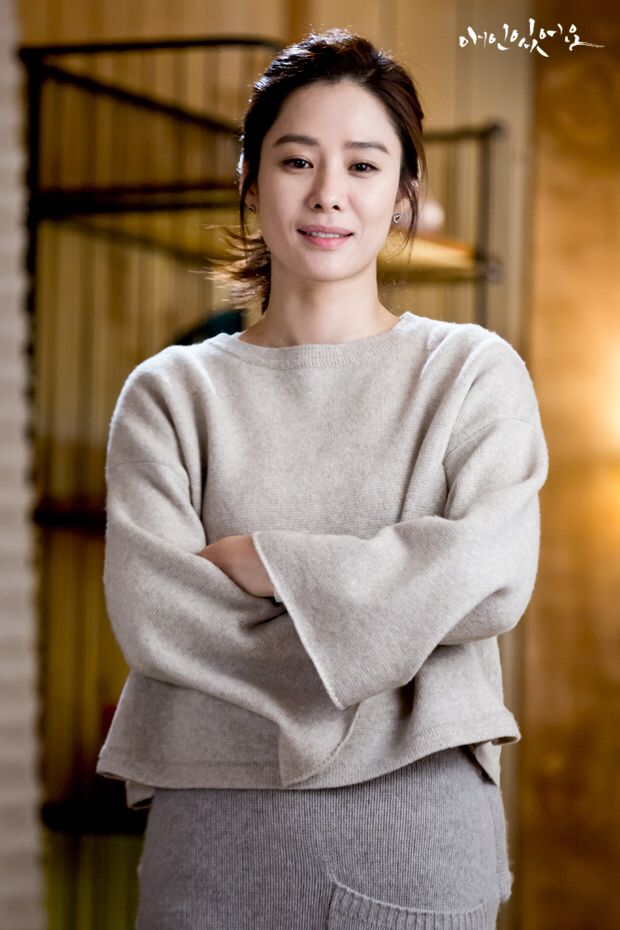 Kim Hyun Joo I Have A Lover