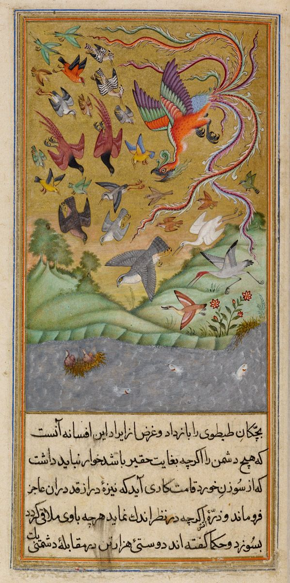 Sandpipers on their nest while the simurgh leads an army of birds to their rescue. From Anvar-I Suhayli, a version of Kalila va Dimna fable, India, 1610-11. Illustration from Celia Fisher's The Magic of Birds bit.ly/1wNrOH6