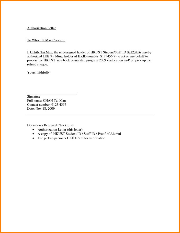 Letter Sample For Document Collectionmple Authorization Format Authorize Person Best