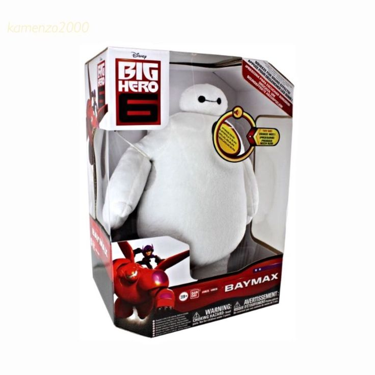 Big Hero 6 Baymax Soft Plush White Disney Figure Sound Effects Character Toy #Disney