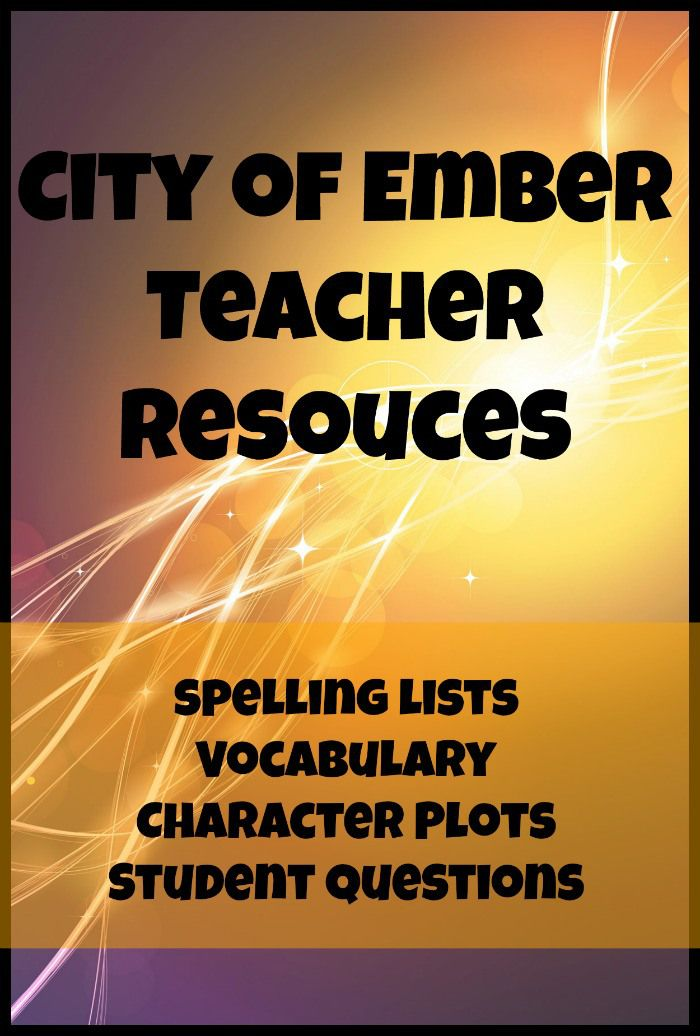 The City of Ember teacher resources