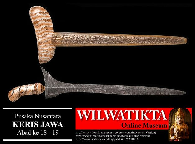 Keris | WILWATIKTA (Majapahit)
