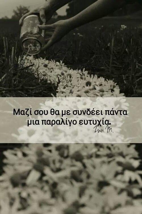 ΑΑΑΑΧΧ :'(