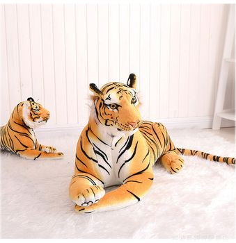 Lovely Tiger Toy //Price: $17.49 & FREE Shipping // #kid #kids #baby #babies #fun #cutebaby #babycare #momideas #babyrecipes  #toddler #kidscare #childcarelife #happychild #happybaby