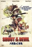 Shout at the Devil [DVD] [English] [1976], 14777141