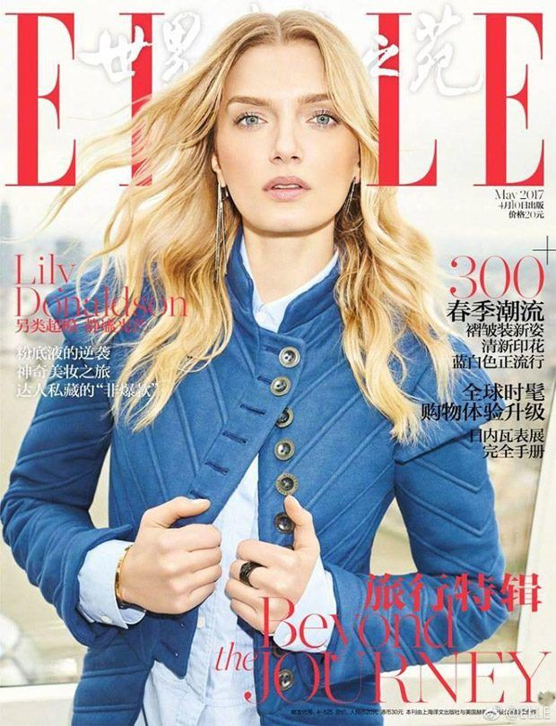 Lily Donaldson is the Cover Star of Elle China May 2017 Issue