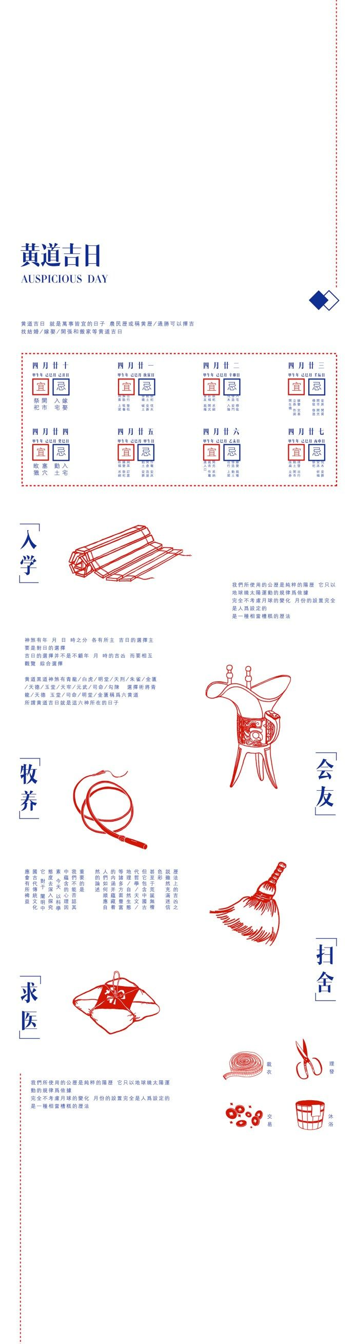 Designed byChris Chu|Behance