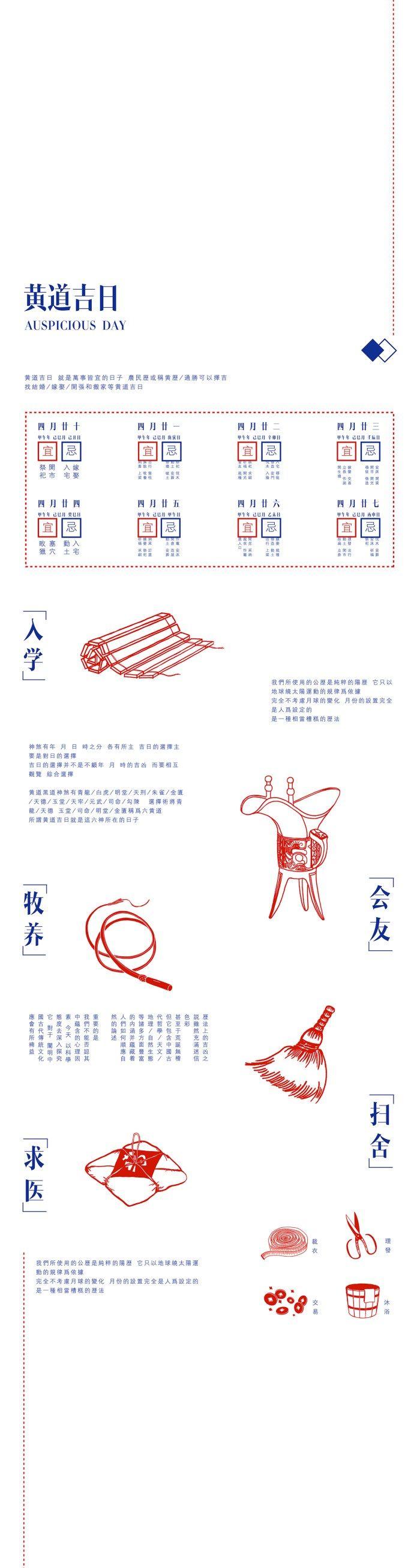 Designed by Chris Chu | Behance
