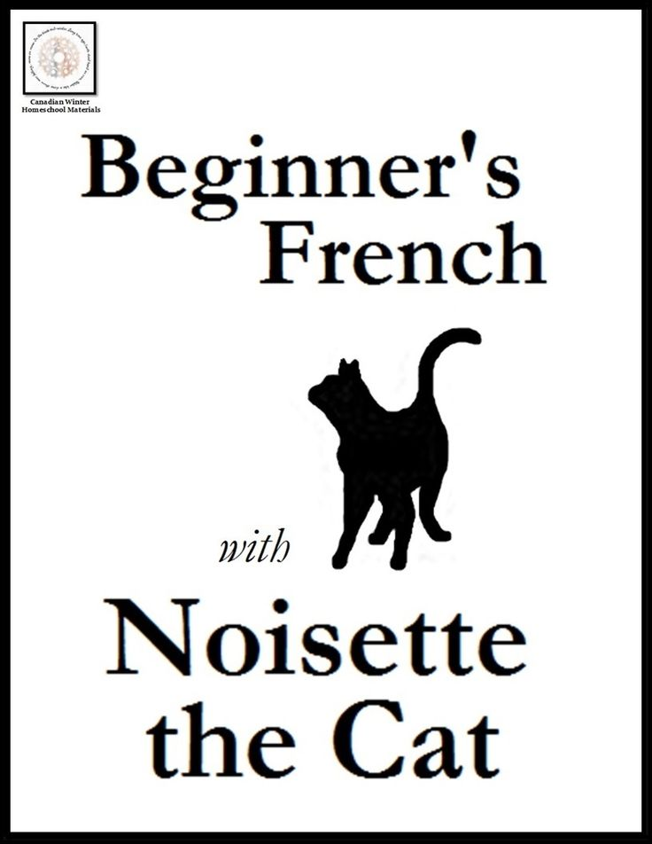 Beginner's French with Noisette the Cat - Canadian Winter Homeschool Materials | CurrClick 'This story and workbook will introduce you to 160 French words and phrases, and to ten basic concepts of French grammar and language. Read about Noisette, a little cat who lives in Paris with the grandmère, an elderly woman who loves to paint. Memorize words, learn a bit of grammar and do a short grammar exercise.'