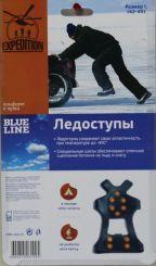 yzko.ru - Обувь Мужская и Женская одежда, Шапки, Спортивная одежда.