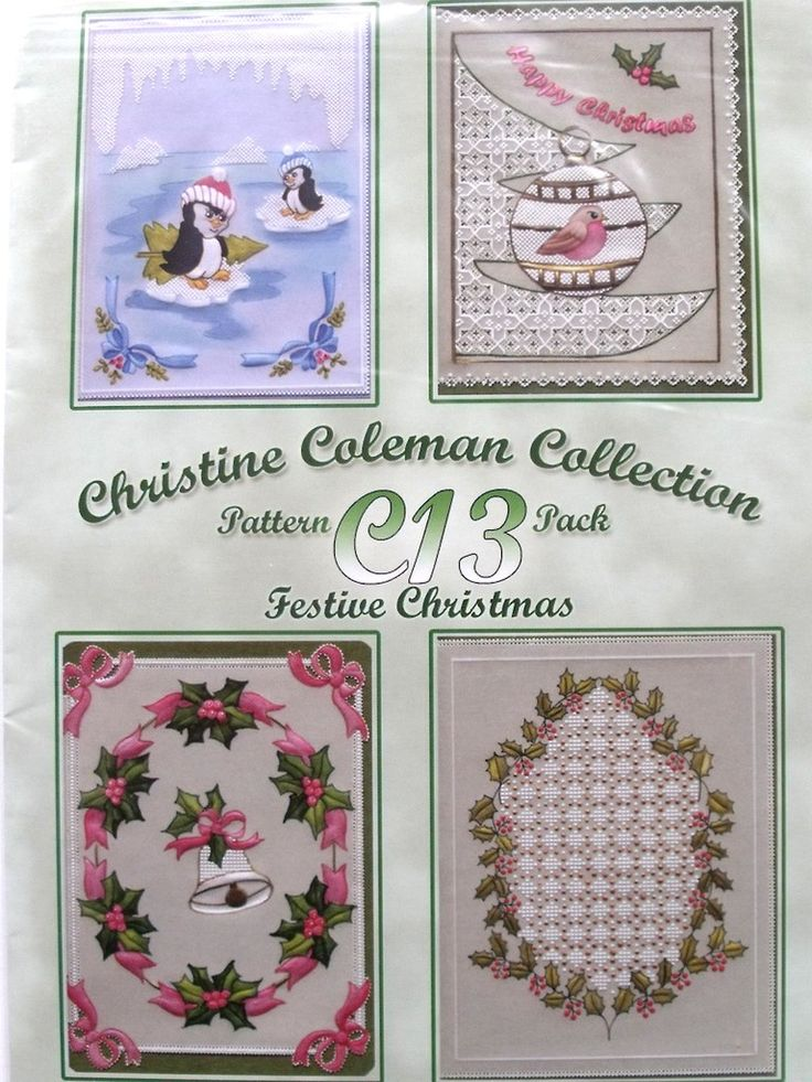 PATTERN PACK C13 BY CHRISTINE COLEMAN - Christmas patterns by Christine Coleman.