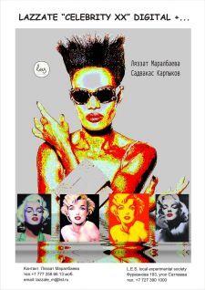 31 января в 19:00 в Пространстве L.E.S. состоится открытие выставки казахстанской художницы Ляззат Маралбаевой 'Celebrity XX Digital  '. Выставка посвящена знаковым фигурам ХХ века - Мэрилин Монро, Грейс Джонс и Энди Уорхолу. ...
