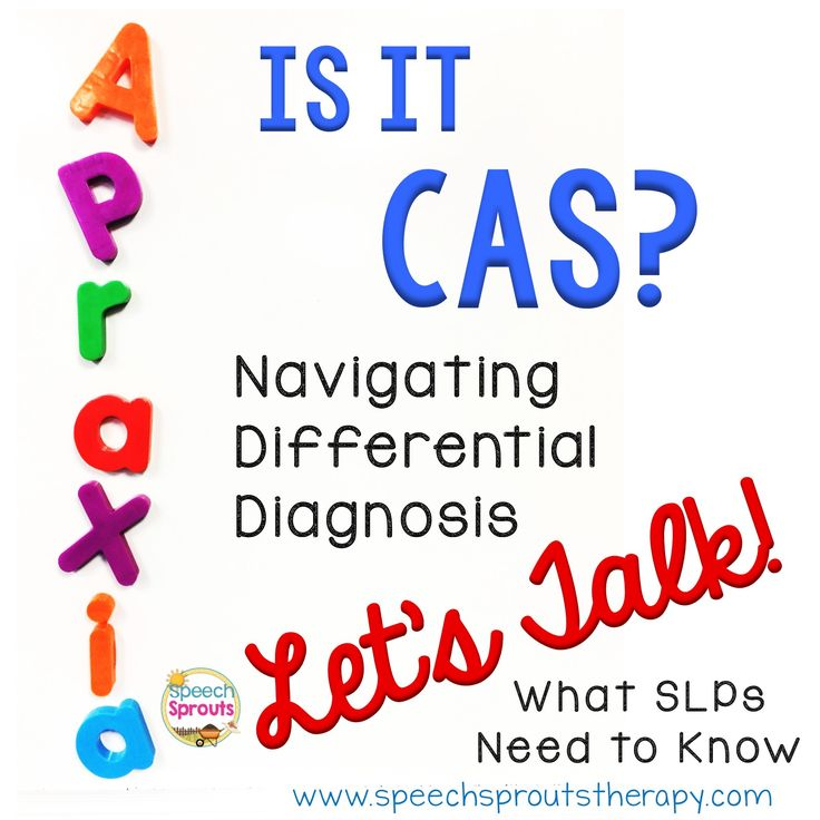 Childhood Apraxia of Speech: Making a differential diagnosis is tricky. What SLPs need to know. www.speechsproutstherapy.com