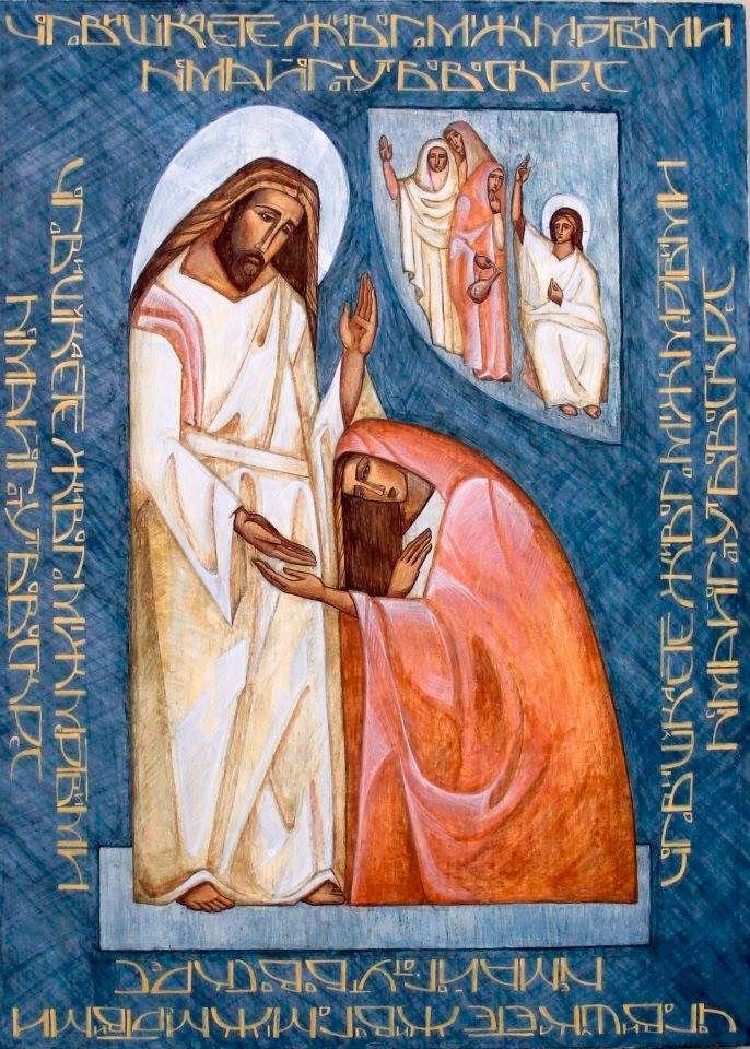pentecost painter crossword clue