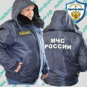 Зимняя Одежда МЧС