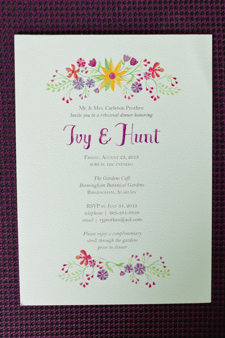 Watercolor Rehearsal Dinner Invite 8 best Wedding