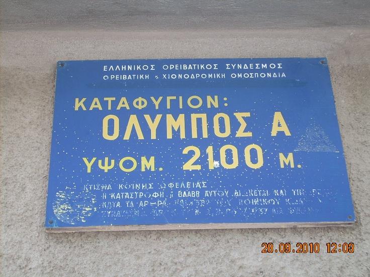 2100 m n. m.