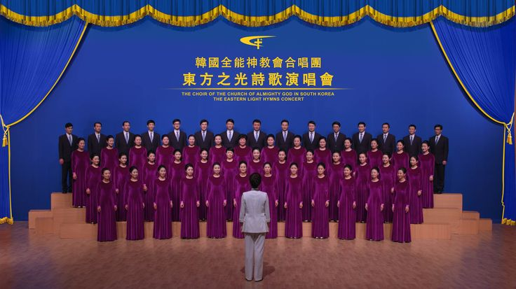 """Music of Heart 
