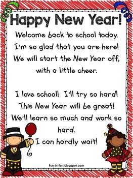 This short poem is perfect for the first day back to school after the new year!  You will also find a writing page freebie.