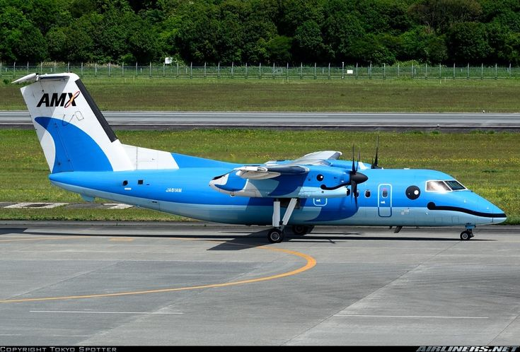 Amakusa Airlines (JP) De Havilland Canada DHC-8-103Q JA81AM aircraft, painted to look like a dolphin mother named ''Mizoka'' & two dolphin babies, rollng at Japan Kumamoto Airport. 01/05/2015. (The plane withdrawn from use 12/01/2018 & stored at Canada, Alberta, Calgary Int'l Airport 24/01/2018).