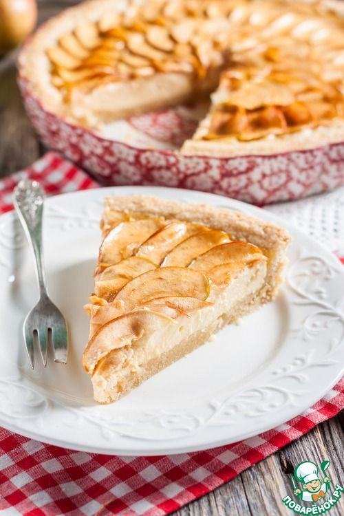 Пирог с творогом и абрикосом