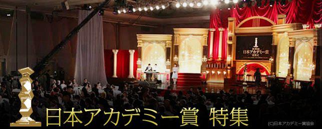 そういえばこのあいだの日本アカデミー賞、主演女優賞候補がどれもおもしろそうだった。
