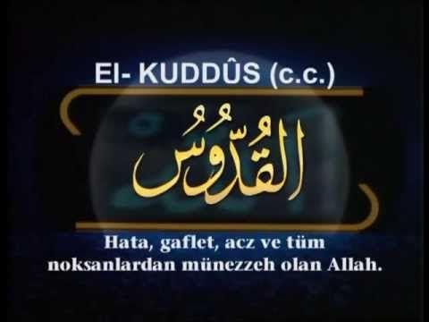 Mustafa ÖZCAN GÜNEŞDOGDU ESMAUL HUSNA - YouTube
