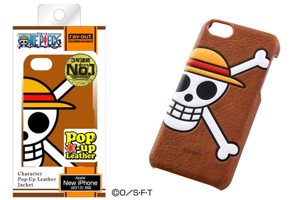 「ワンピース」POP-UPレザージャケット for iPhone 5c