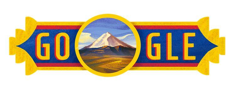 August 10, 2016 Ecuador National Day 2016