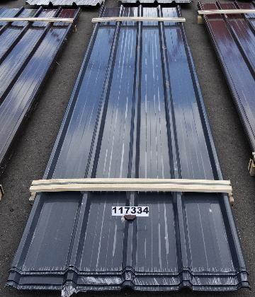SCHNÄPPCHEN! Paket des Tages: O-METALL Trapezprofil 35.250/4 Dach Paket 117334 / Trapezblech 35.250/4 Dach mit Schutzfolie  http://www.trapezblech-preis.de/Content/DetailsPaket.aspx?PAKET=117334&SPR=1  Mehr: www.o-metall.com