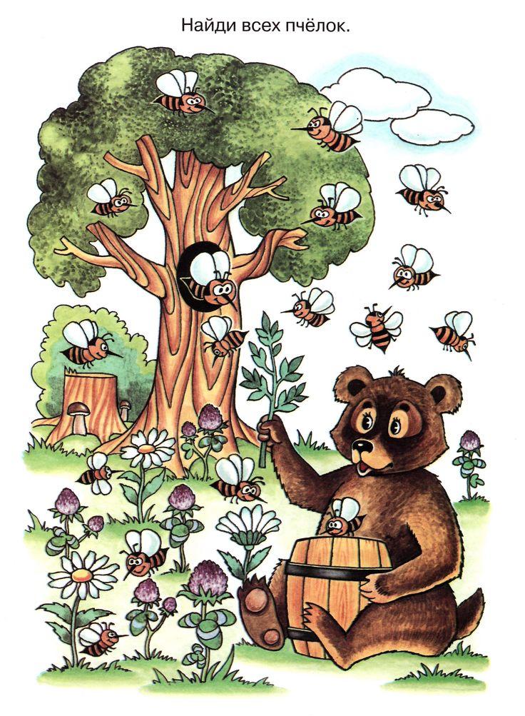 (2015-04) Hvor er bierne?