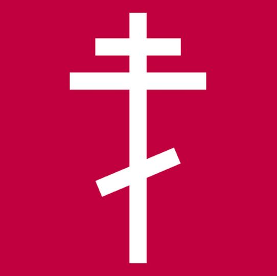 Jared Leto Symbols Clipart Library