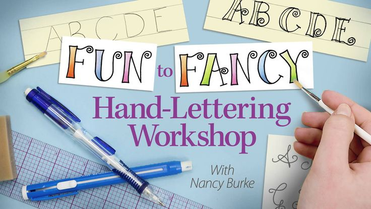 Free Preview Video for Fun to Fancy Hand-Lettering Workshop, an Annie's online video class, taught by Nancy Burke. Order here: http://www.anniescatalog.com/onlineclasses/detail.html?code=PEV01