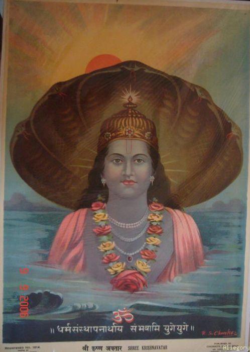 The Krishna Avatar - Bazaar Art Circa 1950's