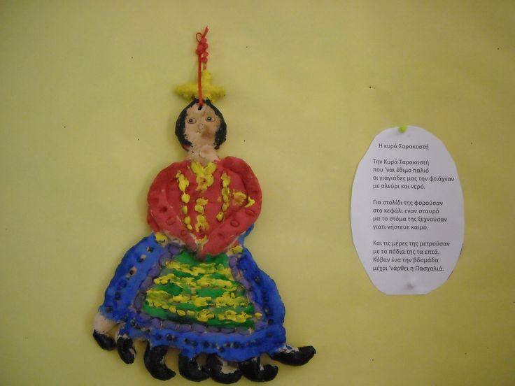 Κυρά Σαρακοστή ζυμωτή, διακοσμημένη με όσπρια και χρωματισμένη με τέμπερα.