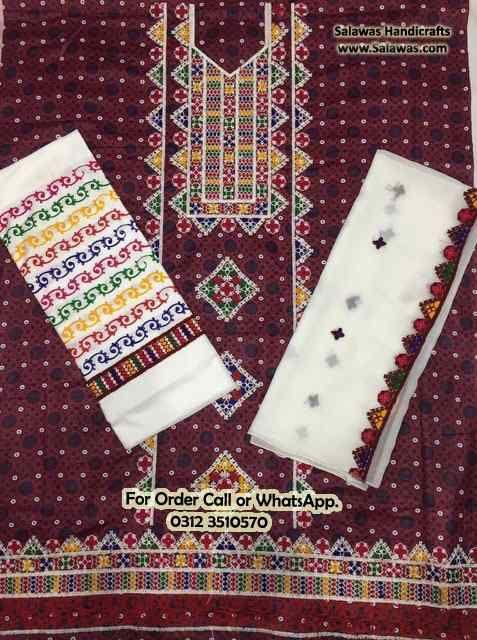 a4687d055a Explore Ajrak Frock Design Best Sindhi Traditional Dresses like Ajrak Frock  & Suits Online Available For Sale #AjrakFrockDesign #AjrakDesignOnline
