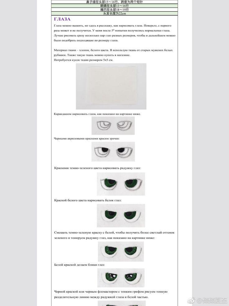 Mejores 193 imágenes de amigurumi free pattern doll en Pinterest ...