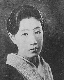 Abe Sada è stata una gheisha e prostituta giapponese, famosa per avere ucciso ed evirato il suo amante e per aver portato con sè nel [...]